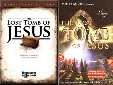 mysterious jesus solving movies